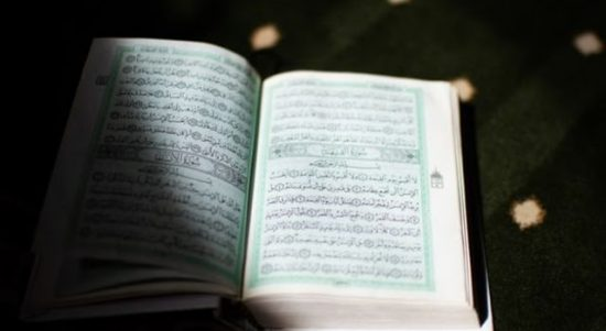 Muslim Leaders Apply to MA to Remove 26 Verses of the Qur'an
